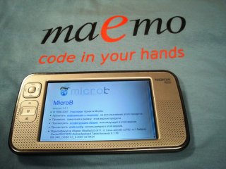 maemo shirt, front